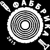 Fabbrika 2015 doo - Logo